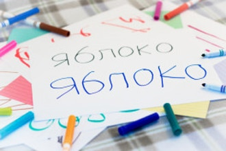 Private Russian Lessons for Kids