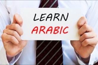 Arabic Beginner (Intensive)