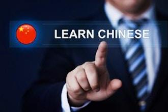 language/chinese-mandarin/8db6e6a92015c6cc57528b6df4439312.jpeg