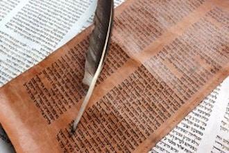 Hebrew Advanced