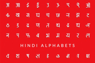 Children New Beginner Hindi (Ages 7-12)