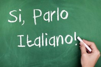 Italian Intensive: All Levels