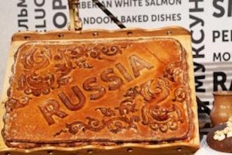 Russian Beginning A