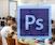 Photoshop: Graphic Design