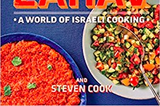 Zahav: Exploring Israeli Cuisine