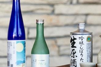 Beer & Sake