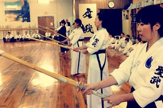 Kendo Trial Session (Beginner) - Martial Arts Classes New York |  CourseHorse - Sword Class NYC