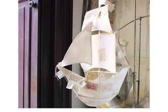 French Paper Ships