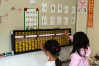 Children's Chinese (Grades 1-8)