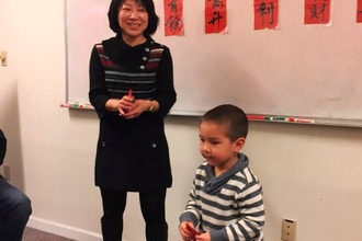 Children's Chinese (Grades K-3)
