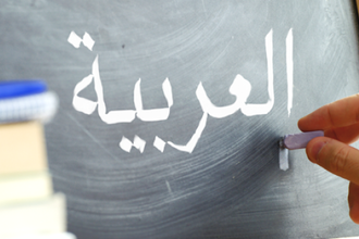 Arabic - Level 3