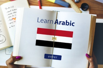Arabic - Level 1