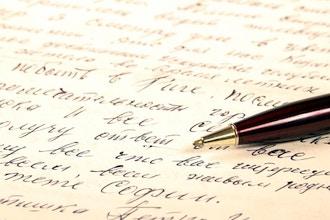 Poetry Writing Level 1: 10-Week Workshop