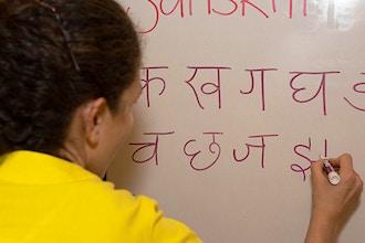 Introduction to the Sanskrit Alphabet