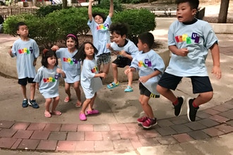 Chinese - Summer Online Immersion ( Pre K & K )
