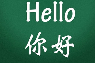 Chinese/Mandarin Conversation and Pronunciation:Level 2