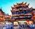 Chinese/Mandarin Conversation and Pronunciation:Level 1
