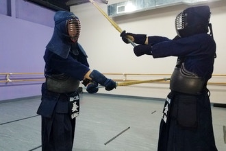 Kendo Beginner (Trial Session)