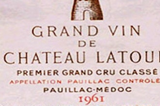 Ancient Chateau Latour Dinner