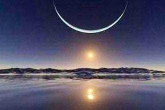 Winter Solstice Ritual Celebration