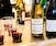 Wines of France Workshops