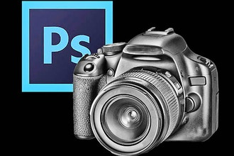 Remote Learning: Photoshop for Photographers