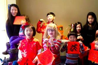 Mandarin (Ages 3-5)