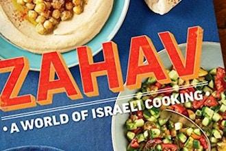 PGP Cookbook Club – Zahav