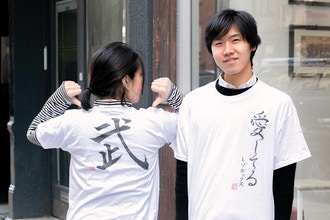 Make Your Own Japanese Writing T-Shirt