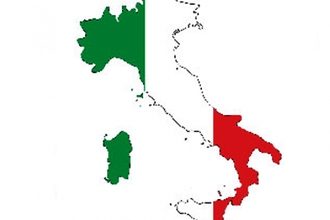 Italian Language - Intermediate