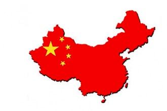 Chinese Language - Beginner