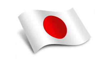 Japanese Language - Beginner