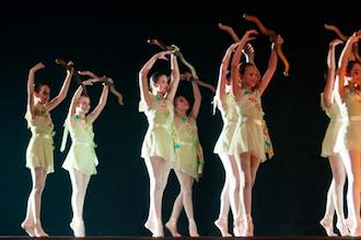 Ballet I/II