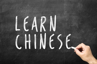 Beginning Mandarin Chinese