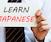 Japanese Intensive 1