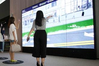 Future City Lab: Art, Culture, Fashion