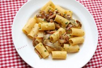 Spotlight on Pasta alla Carbonara