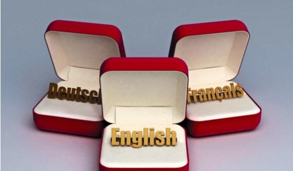 International Language Institute (ILI)