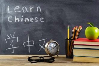 Chinese Institute of Language & Arts Photo