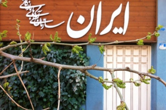 A Homesick Journey to Iran: American's Nostalgic Visit