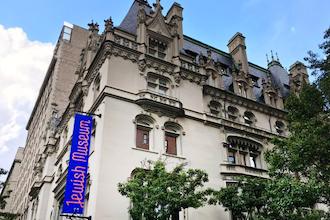The Jewish Museum Photo