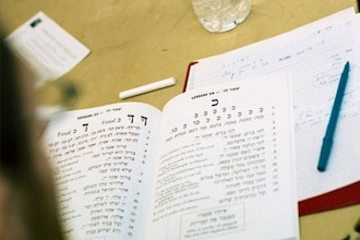 Advanced Beginners Yiddish I
