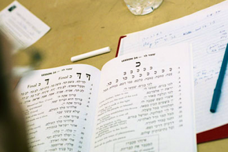 Conversational Hebrew, Level I