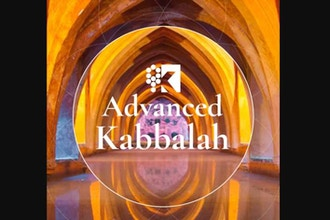 Level V: Consciousness Evolving Advanced Kabbalah