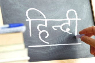 Private Hindi Lessons