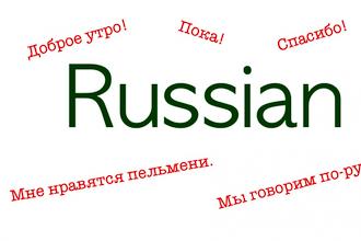Russian Conversation Practice Group