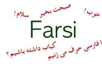 Farsi - Level XIV