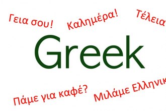 Greek - Total Beginner
