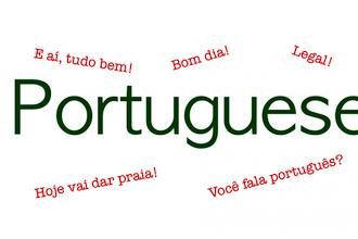 Portuguese Conversation Practice Group
