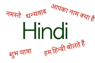 Hindi High Beginner